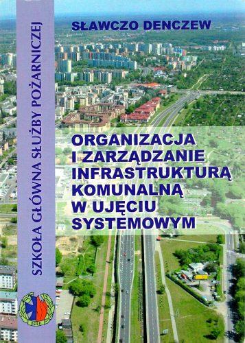 Organizacja i zarządzanie infrastrukturą komunalną w ujęciu systemowym
